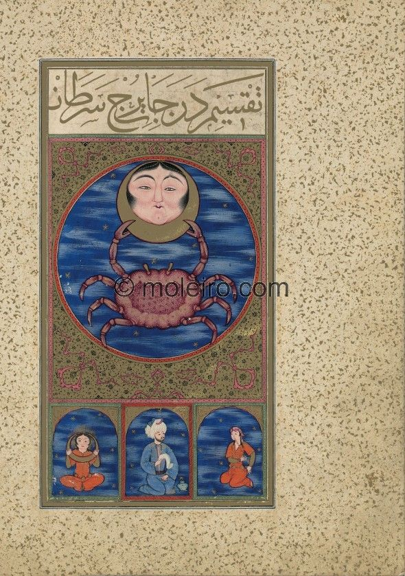 f. 14v, The Image of Cancer. When the favour of Venus is on the sign of Cancer in the first decade The wise Abu Mashar says: th...The Book of Felicity - Matali' al-saadet (1582, Suppl. turc 242) Bibliothèque nationale de France