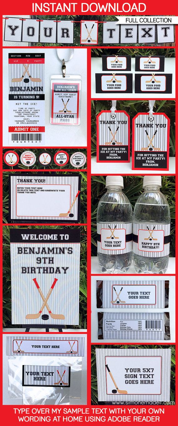 Hockey Birthday Party Printables + Invitations, Red Black - INSTANT DOWNLOAD - EDITABLE text that you personalize in Adobe Reader