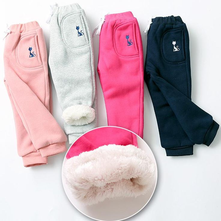 Warm Pants for girls and boys
