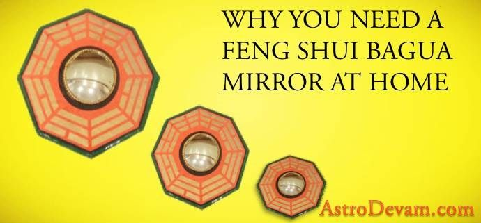 Unique Pa Kua/ Ba Gua Mirror is also popular as a Feng Shui mirror. It helps to reduce negative chi or energy in your house. It brings peace, harmony and fortune in your life. We provide energized Pa Kua Mirror that repels evil spirits from your home. Call:- +91-9650511113