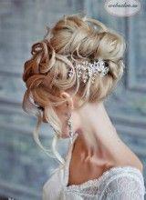 chignon mariage glamour