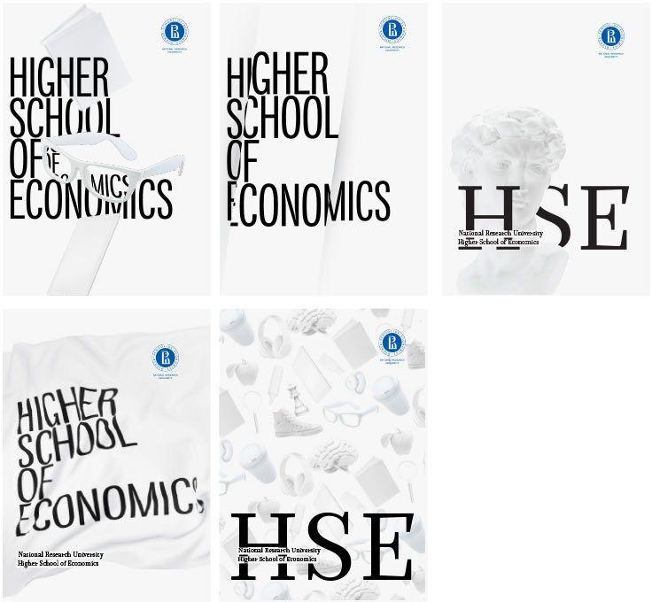 Создание оформления печатной продукции Высшей школы экономики