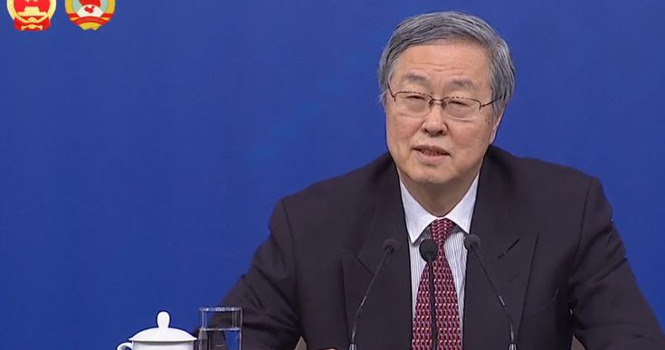 Cash Might Die but No Hurry to Develop Digital Currency: China Central Bank Chief
