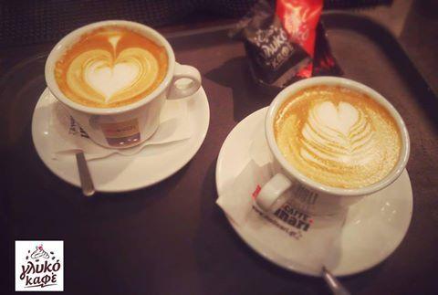 Γλυκό Καφέ (@GlukoKafe) | Twitter