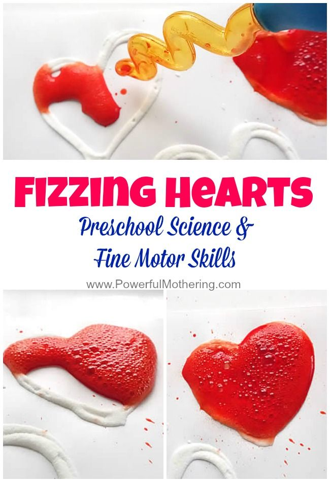LExplore science and fine motor skills with these fizzing hearts! A great experiment for preschool.