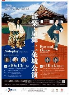 Events of Castles | JAPAN ATTRACTIONS