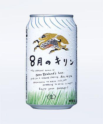 発泡酒パッケージ 2003