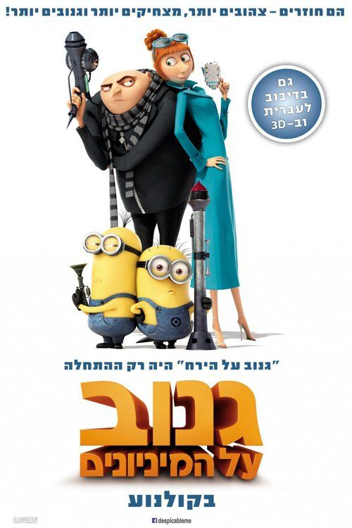 (LINKed!) Despicable Me 2 Full-Movie | Download  Free Movie | Stream Despicable Me 2 Full Movie HD Download Free torrent | Despicable Me 2 Full Online Movie HD | Watch Free Full Movies Online HD  | Despicable Me 2 Full HD Movie Free Online  | #DespicableMe2 #FullMovie #movie #film Despicable Me 2  Full Movie HD Download Free torrent - Despicable Me 2 Full Movie