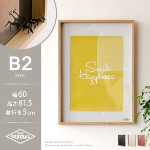 アートフレームフレーム額縁額ポスターフレームB2フォトフレームGENERALWOODFRAME(ジェネラルウッドフレーム)B2サイズ