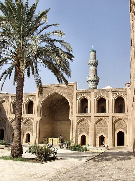 The Abbasid Caliphate was the third of the Islamic caliphates to succeed the Prophet Muhammad. The Abbasid dynasty descended from the Muhammad's youngest uncle, Abbas ibn Abd al-Muttalib. They ruled as caliphs from their capital in Baghdad (modern Iraq), after taking over authority of the Muslim empire from the Umayyads in 750 AD.