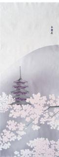 町家手拭 古都の桜