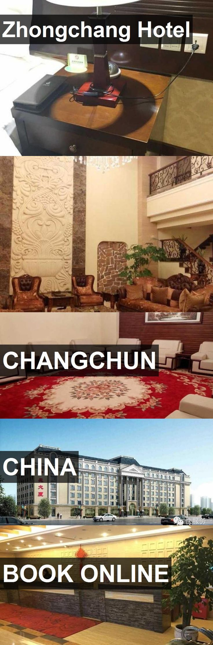 Zhongchang Hotel in Changchun, China. For more information, photos, reviews and best prices please follow the link. #China #Changchun #travel #vacation #hotel