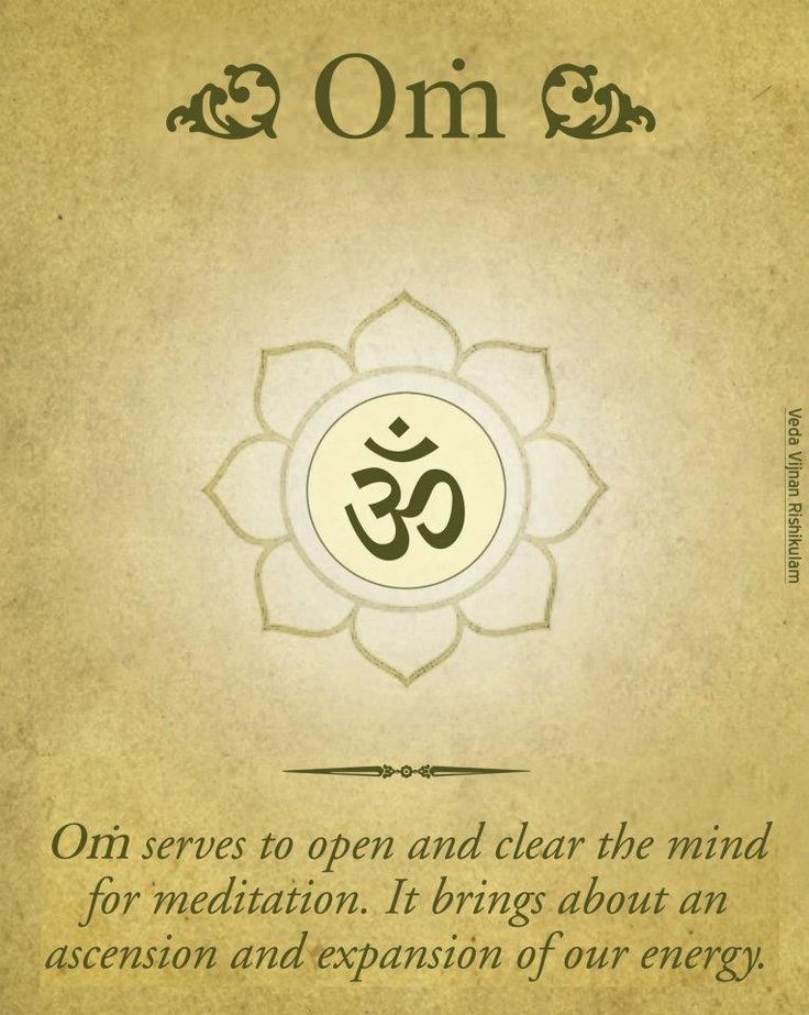 Chanting Om allows us to recognize our experience as a reflection of how the whole universe moves—the setting sun, the rising moon, the ebb and flow of the tides, the beating of our hearts. As we chant Om, it takes us for a ride on this universal movement, through our breath, our awareness, and our physical energy, and we begin to sense a bigger connection that is both uplifting and soothing.