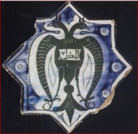Kubadabad Palace tile Konya Karatay Museum