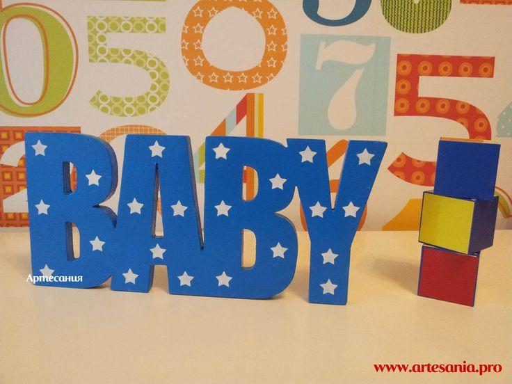 Слово из дерева для украшения детской комнаты или как подарок на рождение малыша.