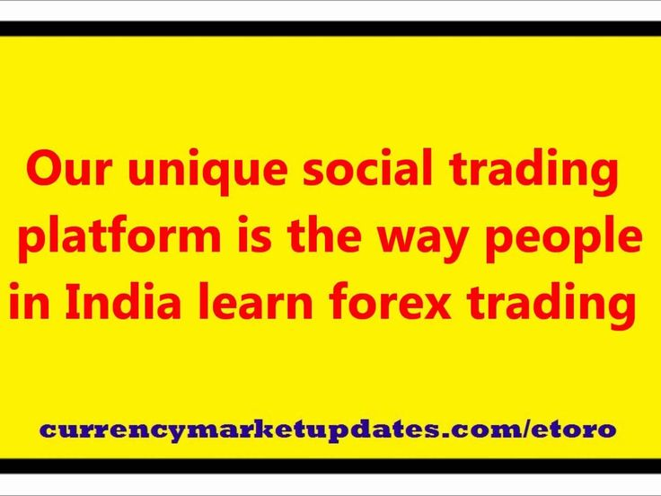 cool Learn Currency Trading in India, Forex Trading, Day Trading, Commodity Trading