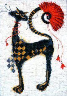 Fan cat 1