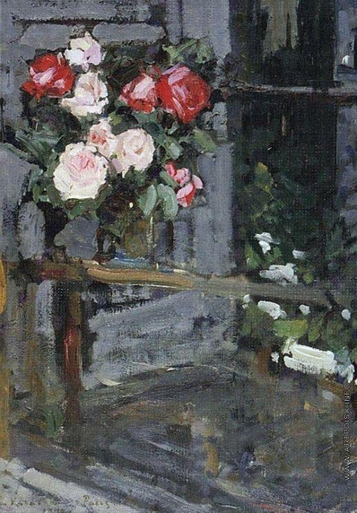 КоровинК.А. Розы. Вечер