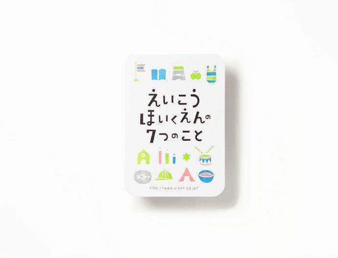 可愛的幼兒園小冊設計 | MyDesy 淘靈感
