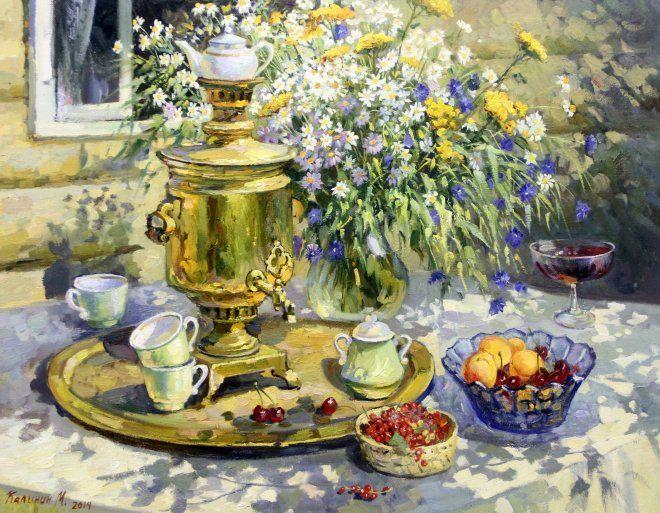 Натюрморт с самоваром и цветами. Автор картины:  Калинин Михаил Александрович
