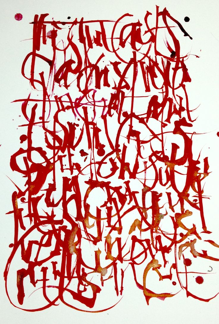 best images about calligraphyasemic art on pinterest abstract