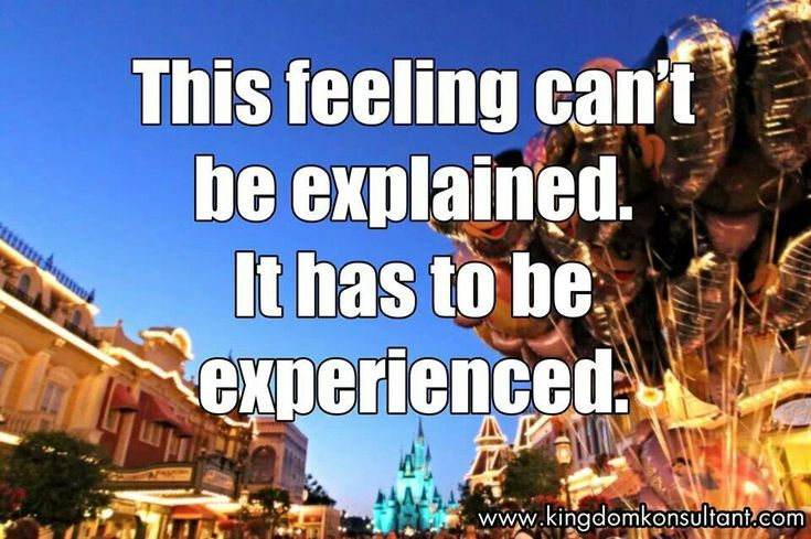 This feeling can't be explained. It has to be experienced. So true!!!