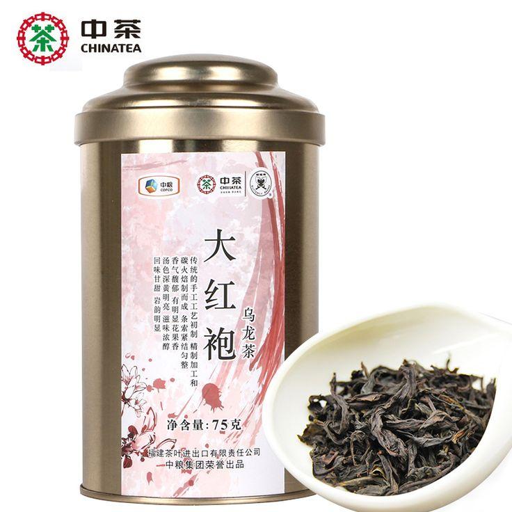 $17.58 (Buy here: https://alitems.com/g/1e8d114494ebda23ff8b16525dc3e8/?i=5&ulp=https%3A%2F%2Fwww.aliexpress.com%2Fitem%2F75g-Oolong-Tea-Dahongpao-Big-Red-Robe-Oolong-Tea-Da-Hong-Pao-Chinese-Tea-wu-long%2F32696509060.html ) 75g Oolong Tea Dahongpao Big Red Robe  Da Hong Pao  Chinese Tea wu long tea for weight loss and slim organic for just $17.58