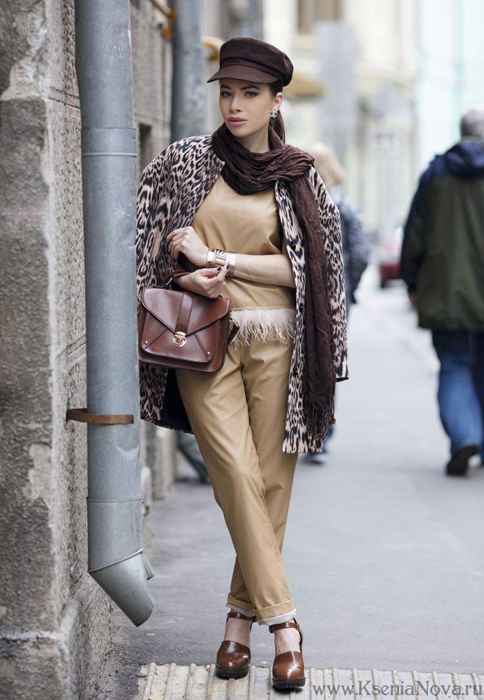 С чем носить леопардовое пальто? Как носить леопардовый принт?
