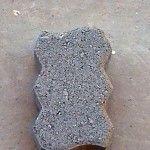 κυβόλιθος ανθρακί