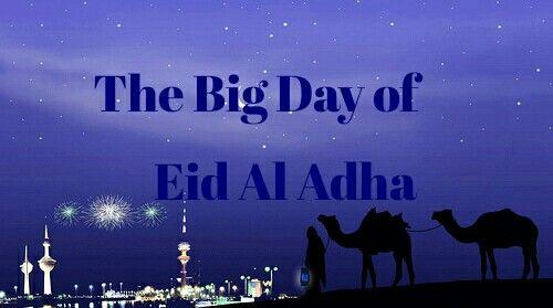 The bid day of Eid Al Adha