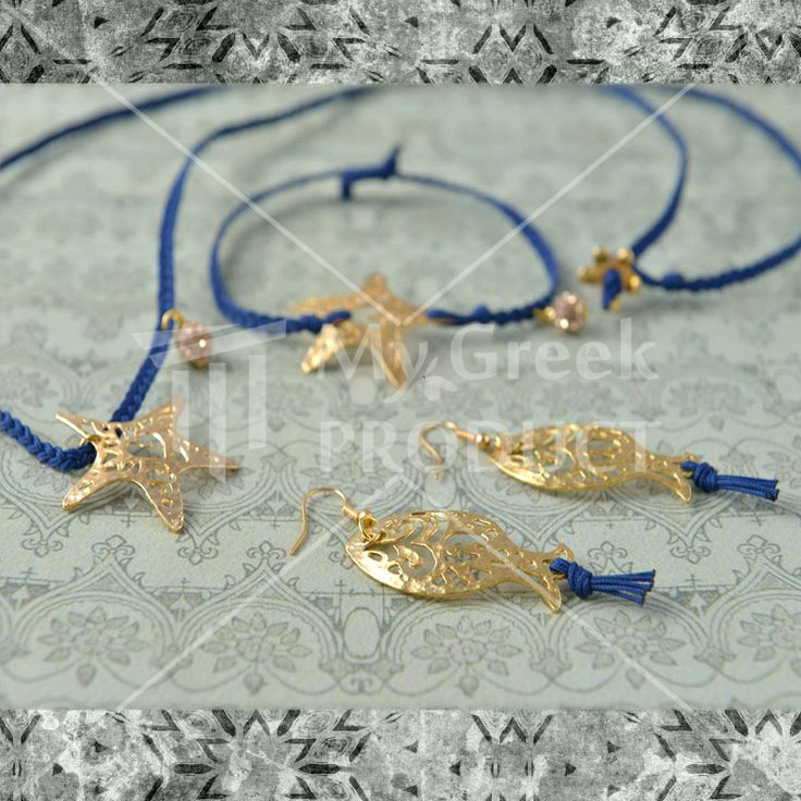 Necklaces with star or fish design (the lace in different colors)..... Select your favourite Βracelet with star or fish design (the lace in different colors)..... Select your favourite Earrings with Star or Fish Design. http://mygreekproduct.com/index.php?id_product=208&controller=product&id_lang=1