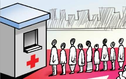 Doctors plea in medical negligence case dismissed - Times of India #757LiveIN