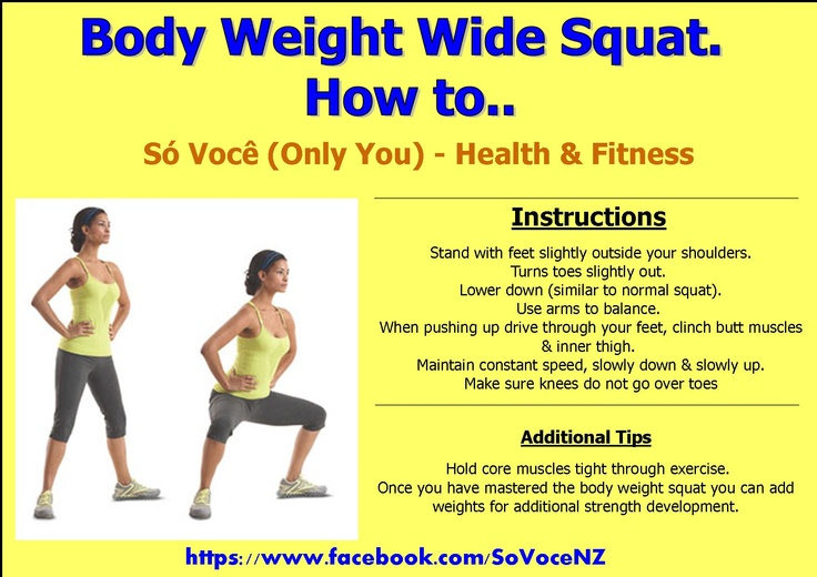A variation on the squat.. working the inner thigh more.  Mix it up for best results.