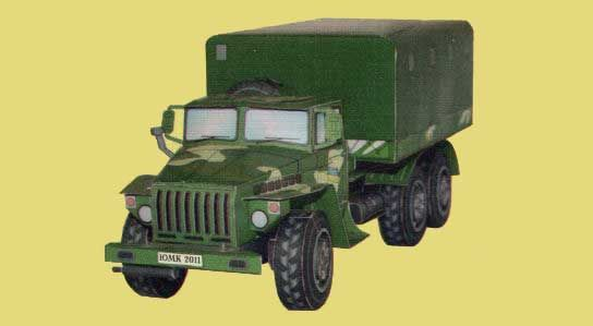 This vehicle paper model is an Ural-375D, the most produced variety of the Ural-375, which is a general purpose 4.5 ton 6×6 truck, produced at the Ural Aut