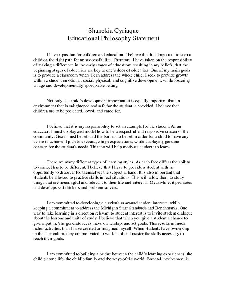 educational philosophy statement samples