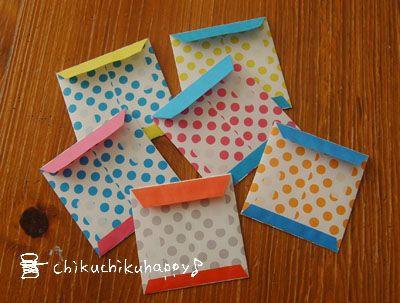 Square envelope (Japanese)