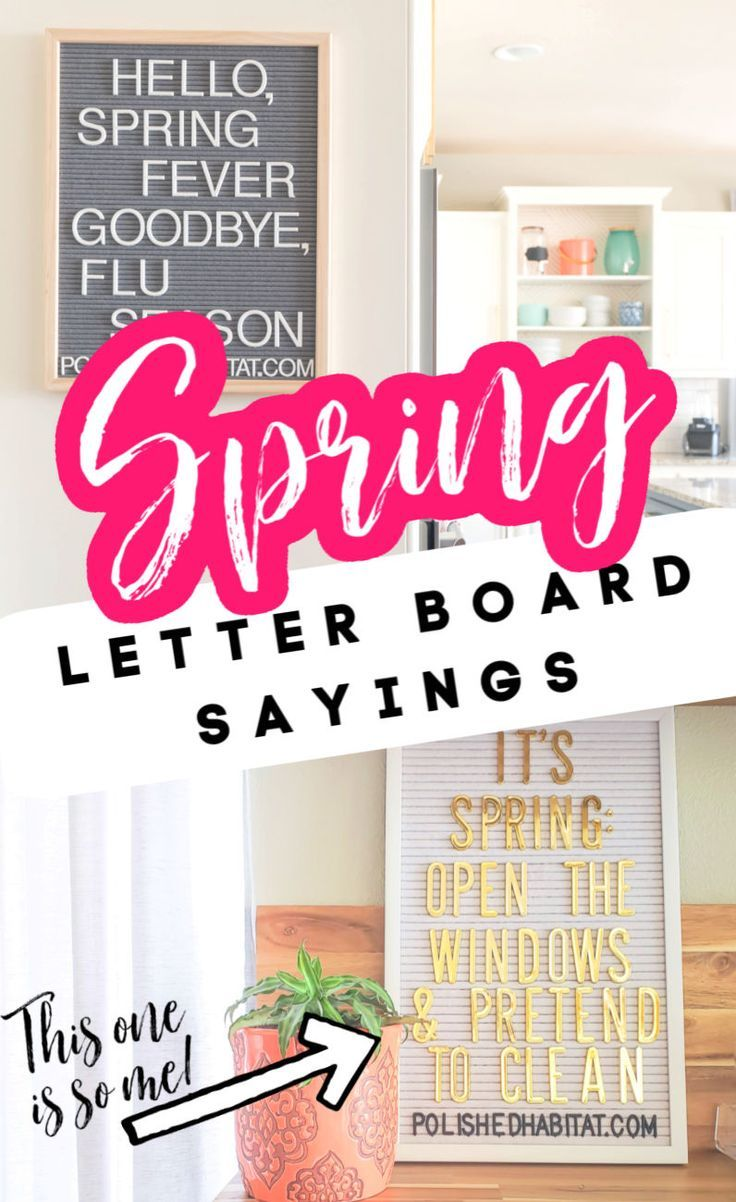 Letter Board Quotes For Spring Late Winter Spring Quotes Inspirational Phrases Letter Board