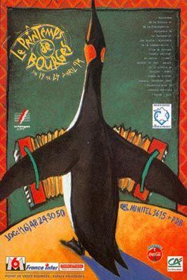 Plateau rap Festival de Bourges 21 avril 1994   Lucky Dube, Fabe, I.A.M, Ideo Soul, S. L. E. O., Sens Unik, Tonton David.