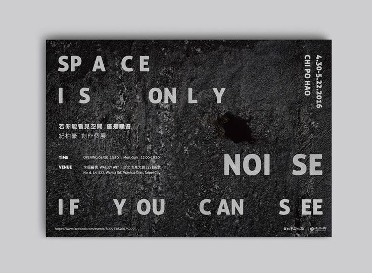 SPACE IS ONLY NOISE IF YOU CAN SEE on Behance