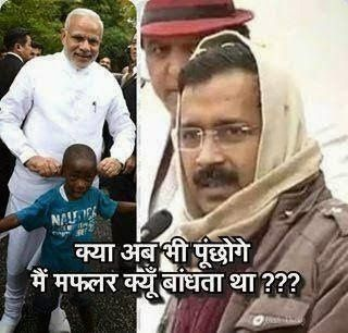 Jokes on Arvind Kejriwal and Narendra Modi..Best Funny tweets and Pictures on #Mufflerman..Kejriwal Muffler kyo lagate hai - Modi ji ka daar lagta hai - Arvind Kejriwal