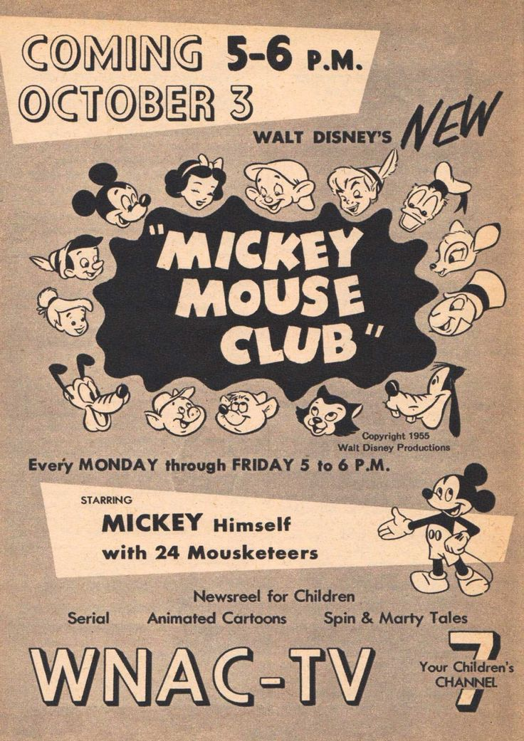 Mickey Mouse Club, 1955 The Pie Shops