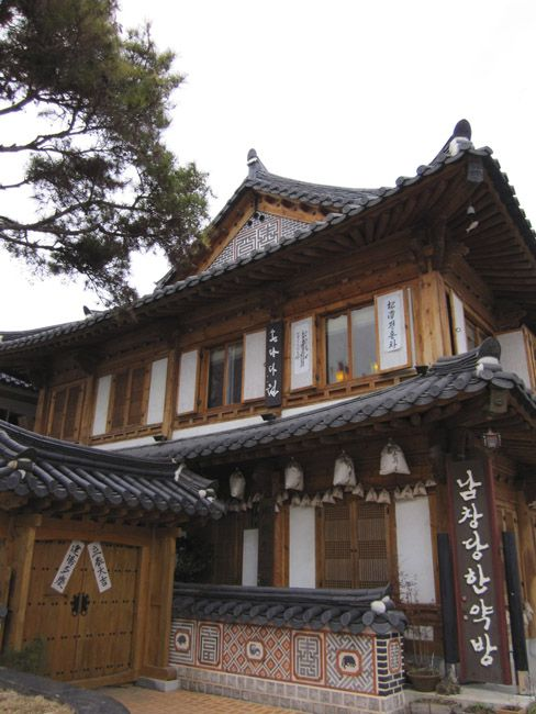 Traditional Hanok style house.  #Korea