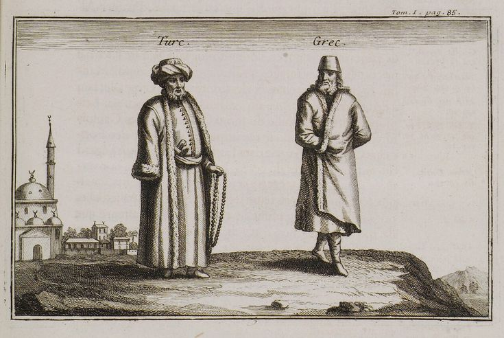 1717 Τούρκος και Έλληνας στην Κρήτη. - TOURNEFORT, Joseph Pitton de - ME TO BΛΕΜΜΑ ΤΩΝ ΠΕΡΙΗΓΗΤΩΝ - Τόποι - Μνημεία - Άνθρωποι - Νοτιοανατολική Ευρώπη - Ανατολική Μεσόγειος - Ελλάδα - Μικρά Ασία - Νότιος Ιταλία, 15ος - 20ός αιώνας