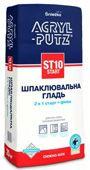 Снежка Acryl-Putz/20 кг Шпаклевка start гипсовая сухая цена купить в Киеве  #шпаклевка #цена #купить #Киев