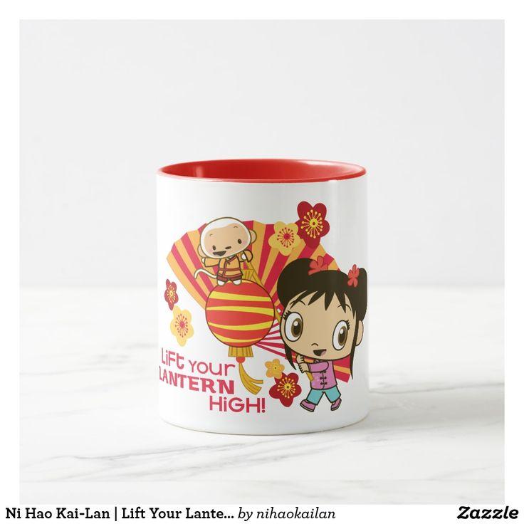 Ni Hao Kai-Lan | Lift Your Lantern High! Mug. Regalos, Gifts. Producto disponible en tienda Zazzle. Tazón, desayuno, té, café. Product available in Zazzle store. Bowl, breakfast, tea, coffee. #taza #mug