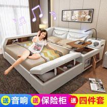 Tatami de cuero de cuero cuero camas de arte cama de 1,8 m de cama cama de almacenamiento cama de entrega camas blandas