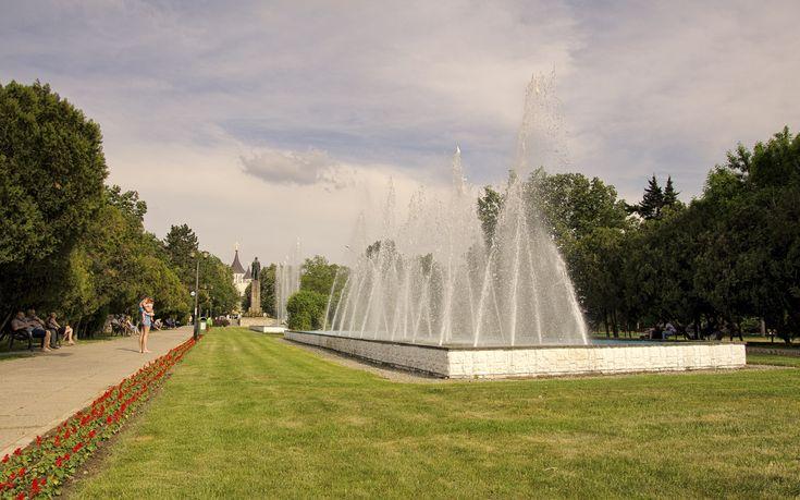 Parcul 1 Decembrie | Oradea in imagini