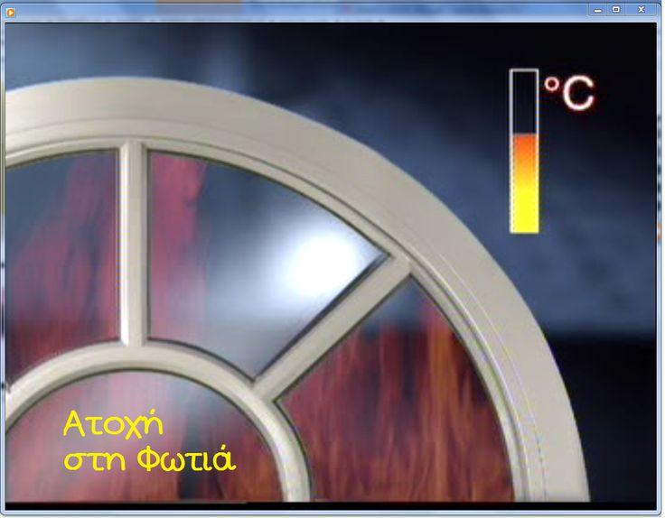 GREEK ALUMINIUM ASSOSIATION 1. FIRE RESISTANCE - TV campaign for Aluminium excellence, for Doors & Windows - TV spot design & production