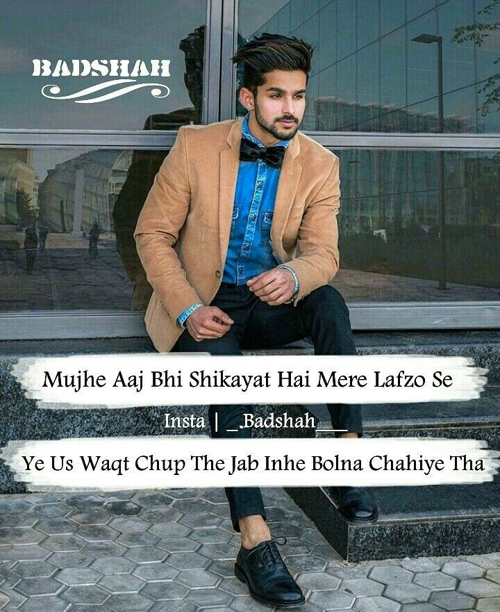 Sanjana V Singh | #Attitude Boy's»✪ᆽ | Attitude quotes