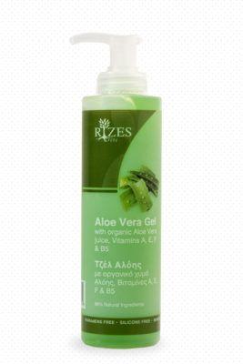 Aloe Vera Gel met biologische Aloe Vera sap. Puur Aloe Vera gel